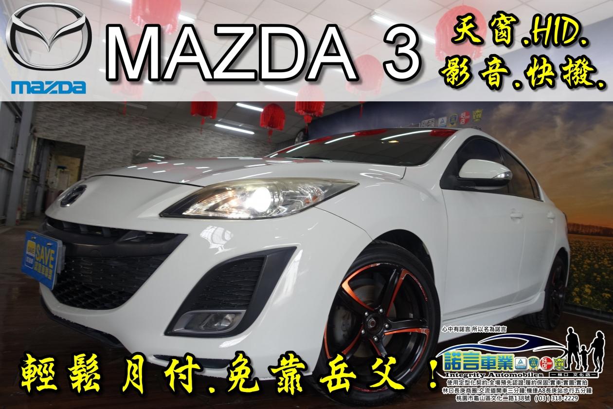 2012年式 MAZDA 3 SPORT