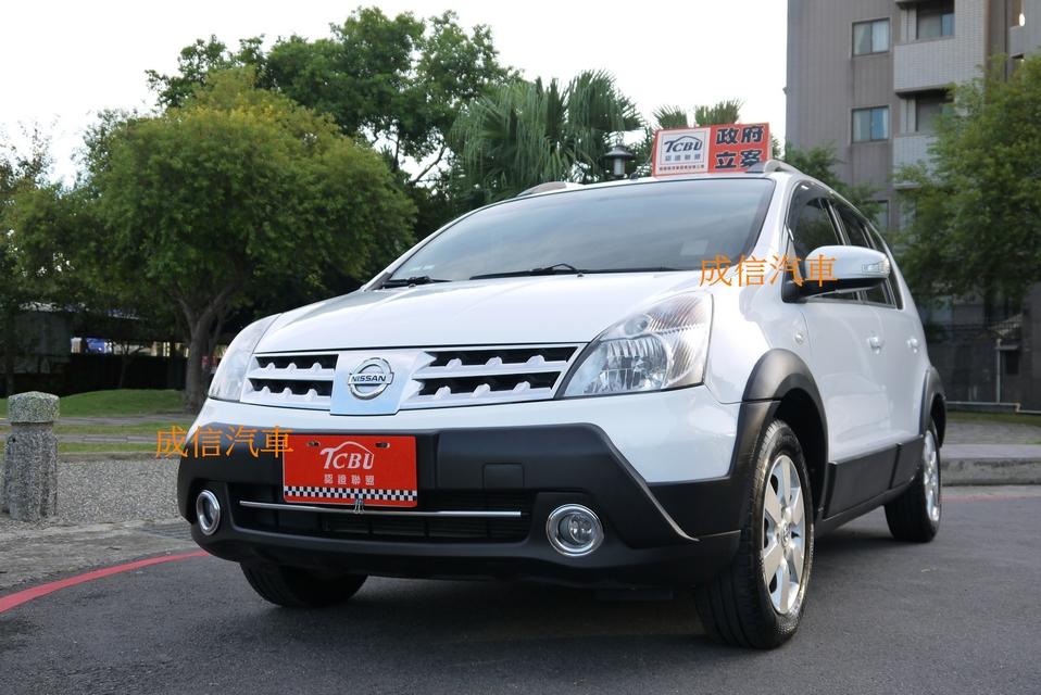 2013時尚轎式休旅車LIVINA頂級I-Key浪板行李架一手實跑7萬免頭款還有找