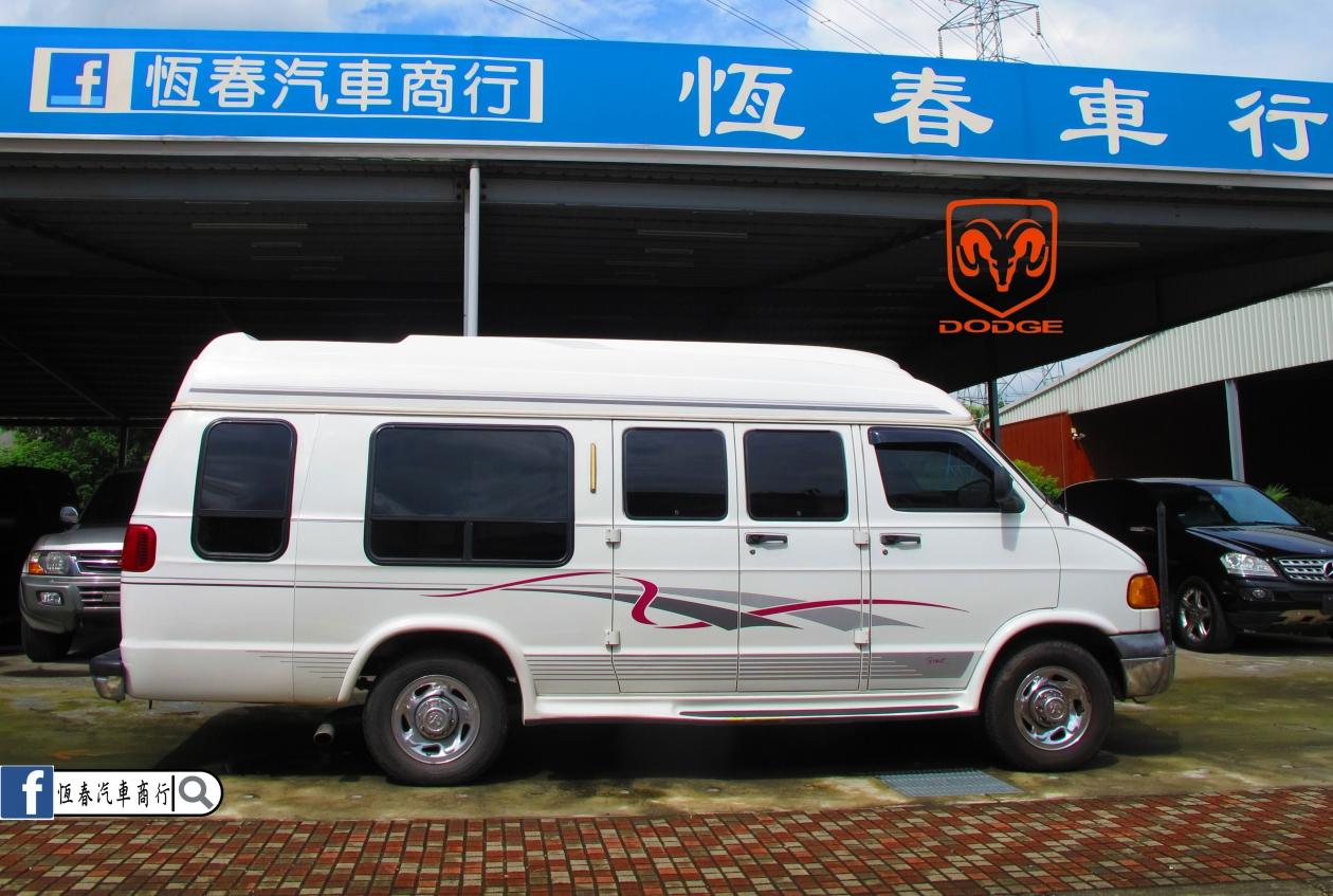 道奇Dodge RAM 2500 MAXIVAN 9人座 箱型車 保母車